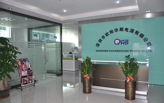 OuYuangHuaSiFrequency Power Manufacturer